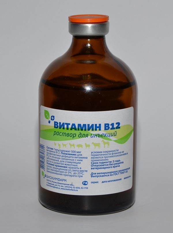 нитамин инструкция по применению в ветеринарии - фото 5