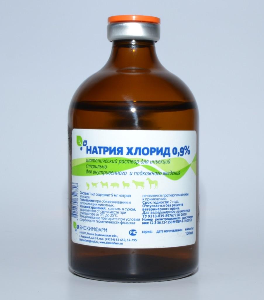 Натрия хлорида в домашних условиях