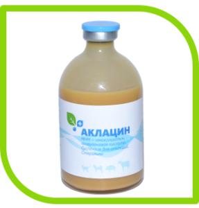 aklacin300x300